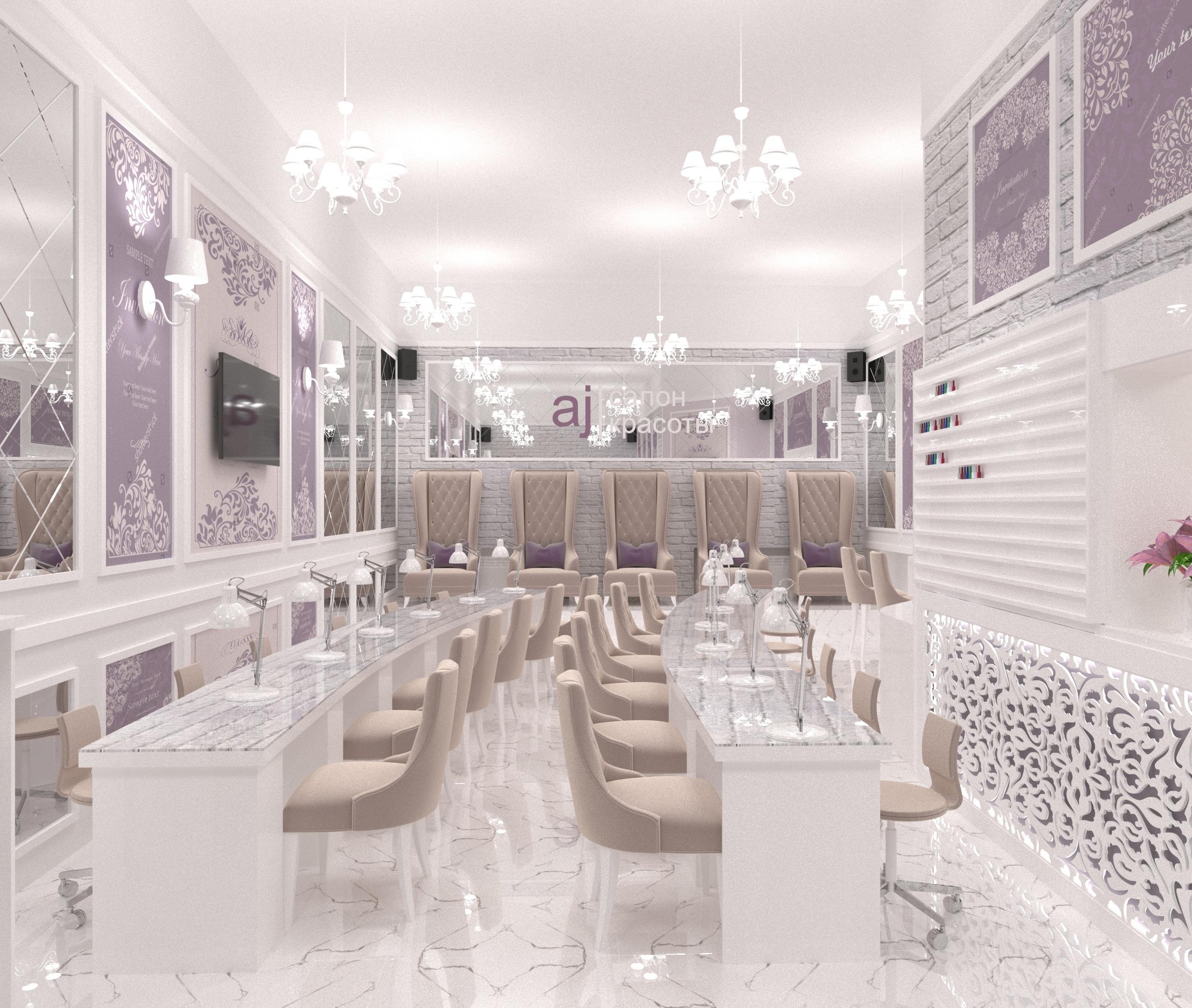 Новый салон красоты в ТЦ Победы в Ярославле